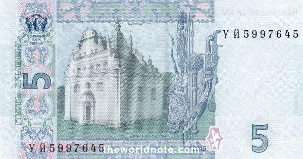5 Ukrainian hryvnia the back is  Subotov church