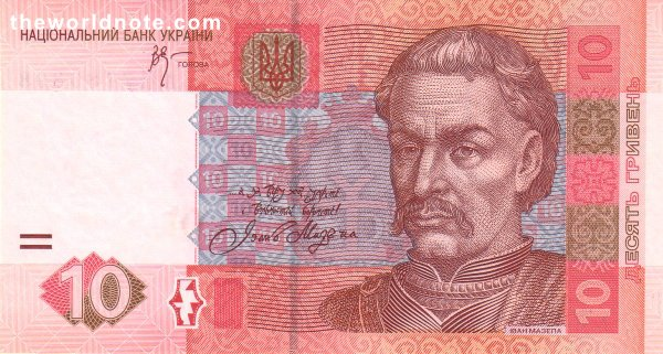 10 Ukrainian hryvnia the front is  Ivan Mazepa