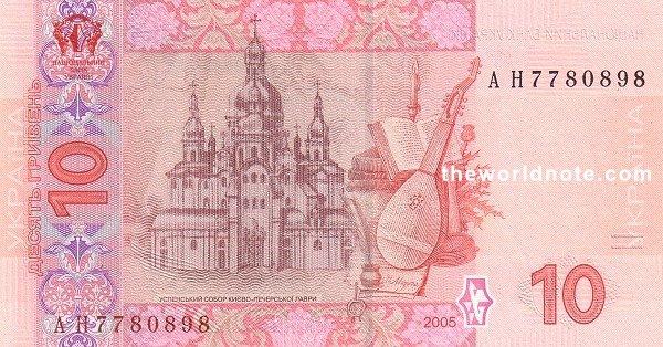 10 Ukrainian hryvnia the back is  Assumption (Uspensky) Church, Pechersk monastery, Kiev mandoline, quill with inkpen, books