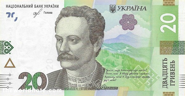 20 Ukrainian hryvnia the front is   Ivan Franko