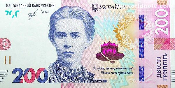 200 Ukrainian hryvnia the front is Larysa Petrivna Kosatch-Kvitka (al. Lesia Ukrainka)