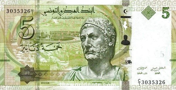 5 Tunisian dinar the front is Hannibal, Carthage (Port Punique)