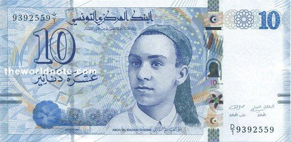 10 Tunisian dinar the front is  Aboul el Kacem Chebbi