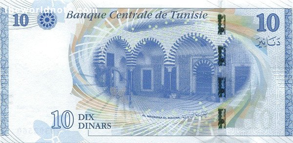 10 Tunisian dinar the back is  Médersa El Bachia School, Tunis