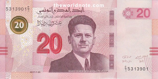 20 Tunisian dinar the front is Farhat Hached