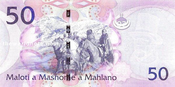 50 Lesotho loti the back is  Horsemen