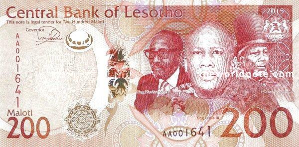 200 Lesotho loti the front is Kings Letsie III, Moshoeshoe I & Moshoeshoe II, arms