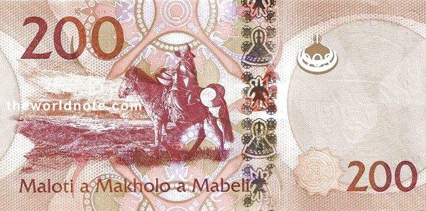 200 Lesotho loti the back is  Man on horseback