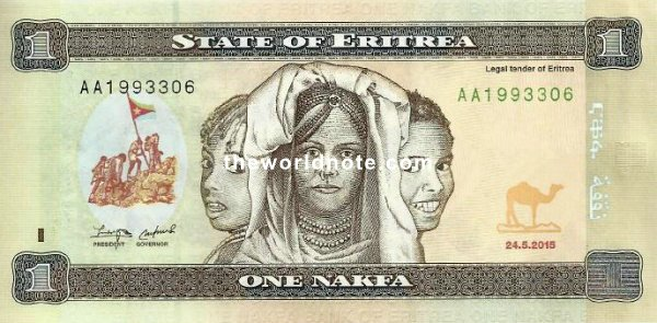 1 Eritrean nakfa the front is  Girls