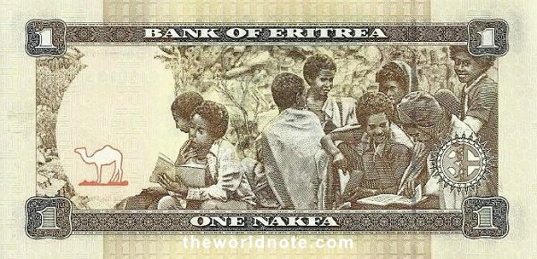 1 Eritrean nakfa the back is Bush school