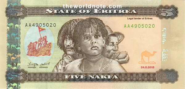 5 Eritrean nakfa the front is  Boy, men