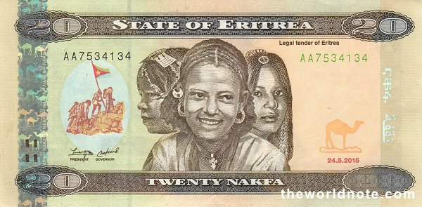 20 Eritrean nakfa the front is Girls