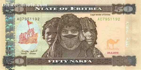 50 Eritrean nakfa the front is  Girl and boys