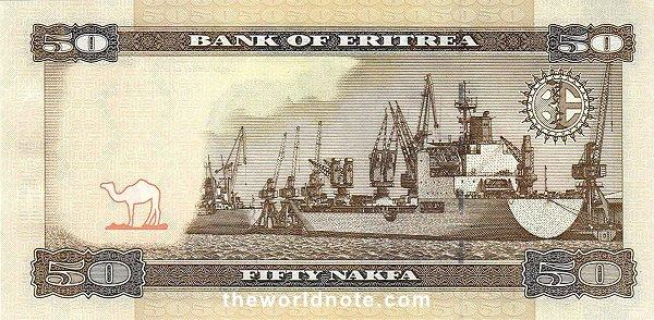 50 Eritrean nakfa the back is Cargo ships in the port of Massaua