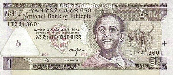 1 Ethiopian birr the front is  Boy
