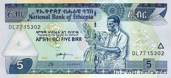 5 Ethiopian birr the front is Coffee harvest