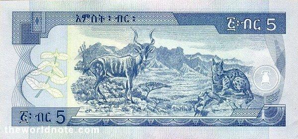 5 Ethiopian birr the back is  Kudu, lynx