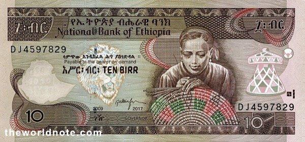 10 Ethiopian birr the front is Basket weaver