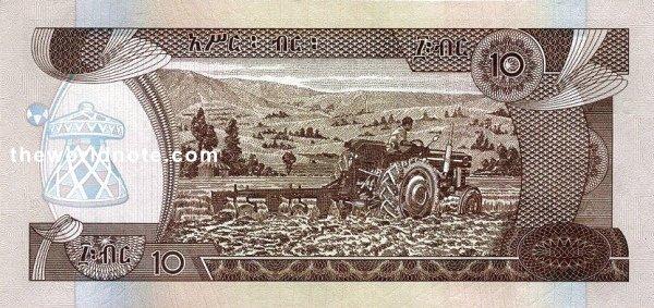 10 Ethiopian birr the back is  Tractor