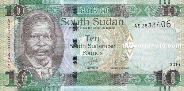 10 South Sudanese pound the front is Dr. John Garang de Mabior