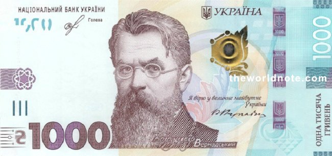 1000 Ukrainian hryvnia the front is Volodymyr Vernadskiy