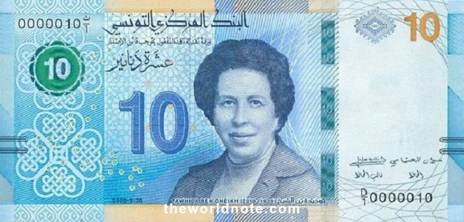 10 Tunisian dinar 2020 the front is Dr. Tawhida ben Cheikh