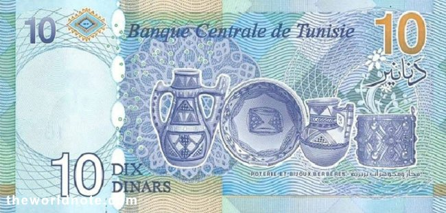 10 Tunisian dinar 2020 the back is Pottery and jewellery of the Berbers
