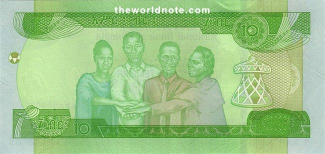 10 Ethiopian birr 2020 the back is Two couples