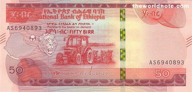 50 Ethiopian birr 2020 the front is Tractor