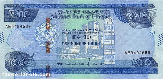 100 Ethiopian birr 2020 the front is Enqulal Gemb fortress (Gondar)