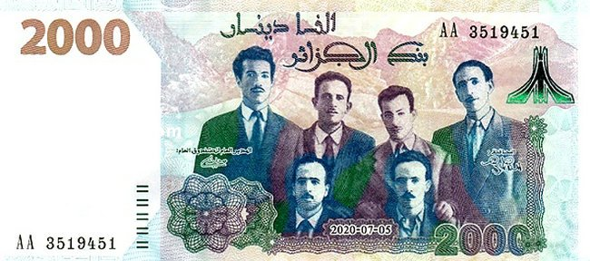 2000 Algerian dinar 2020 the front is Six leaders of the FLN