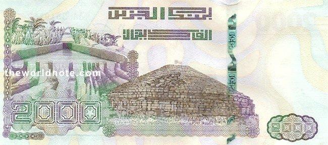 2000 Algerian dinar 2020 the back is Foggara (underground water conduit) of Beni Fought (Adrar)