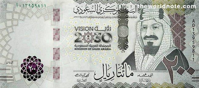 200 Saudi riyal 2021 the front is  Refinery, King Salman ibn Abdulaziz al-Saud