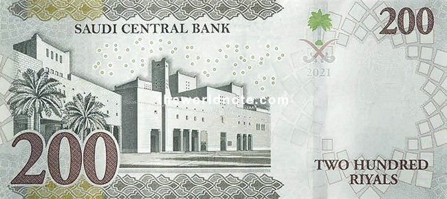 200 Saudi riyal 2021 the back is World map with shaded G20 member states