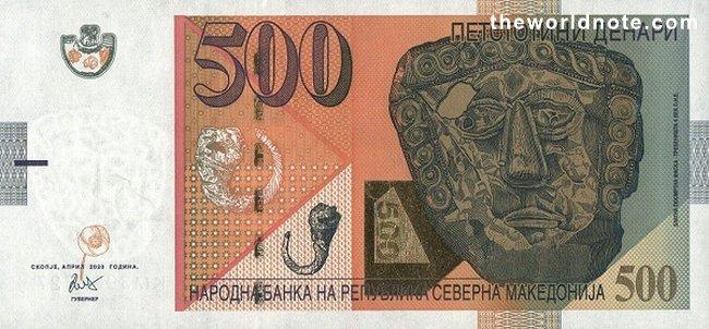 500 Macedonian denar 2020 the front is Golden death mask, Trebeništa