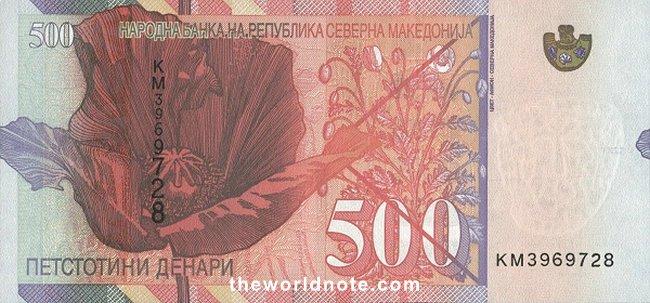 500 Macedonian denar  2020 the back is Poppy