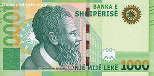 1000 Albanian lek 2021 the front is  Pjeter Bogdani 1625-1689