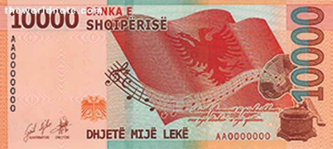 10000 Albanian lek the back is Himni i Flamurit