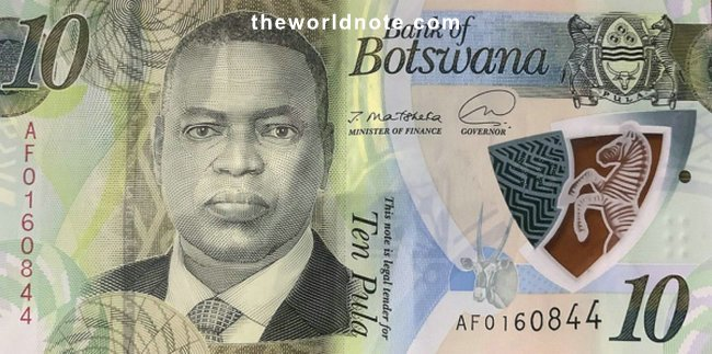 10 Botswana pula 2021 the front is  President Mokgweetsi Eric Keabetswe Masisi