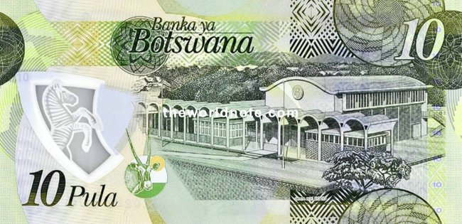 10 Botswana pula 2021 the back is Parliament building, Gaborone