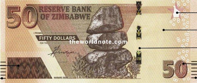 50 Zimbabwean dollar the front is Chiremba balancing rock formation