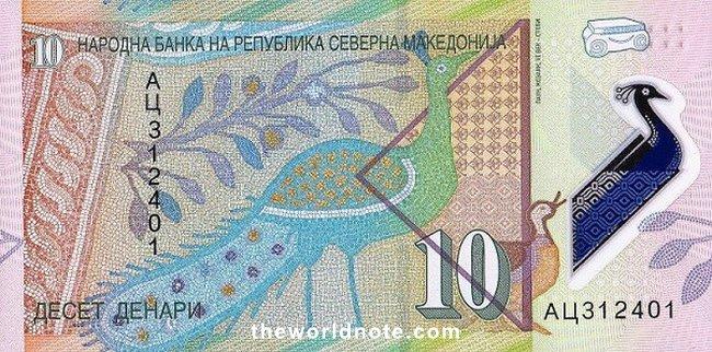 10 Macedonian denar 2020 the back is Mosaic, peacock
