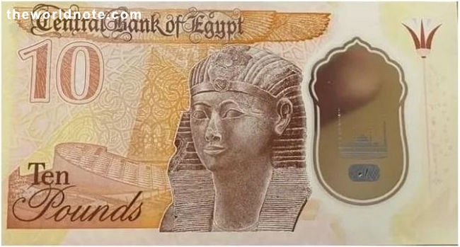 E£10 Egyptian 2021 the back is Library of Alexandria