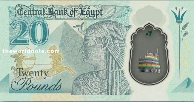 E£20 Egyptian 2022 the back is Ramzes II