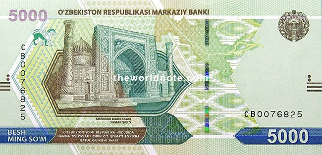 5000 Uzbekistani soʻm 2021 the front is Sherdor Madrasa (Samarkand), map of Uzbekistan, arms