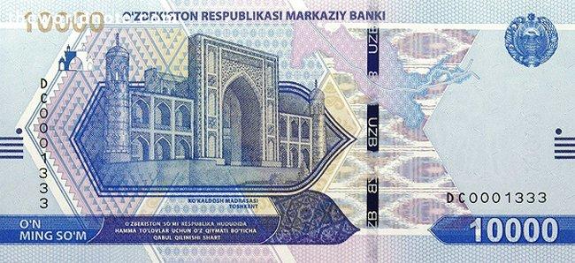 10,000 Uzbekistani soʻm the front is Ko\Kaldosh Madrasa (Tashkent), map of Uzbekistan, arms