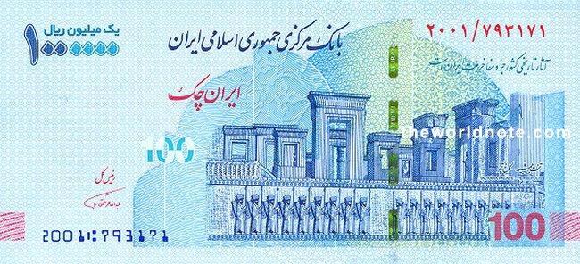 100 Iranian Toman the front is Tachara palace, Persepolis