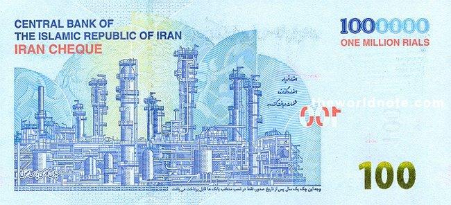 100 Iranian Toman the back is  Refinery