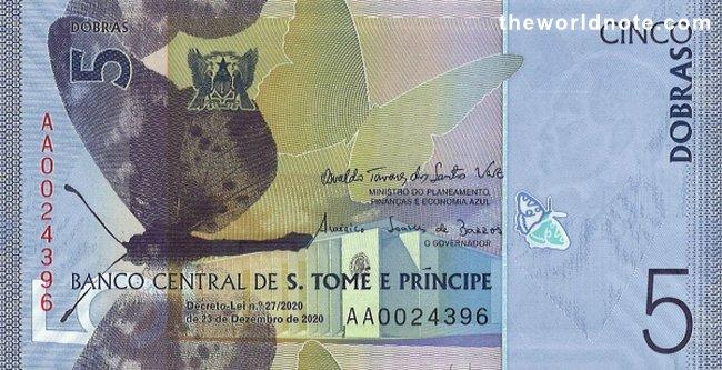 5 São Tomé dobra 2021 the front is  Arms, acraea insulana butterfly, Banco Central building (São Tomé)